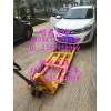 柳州新型移车器液压式移车器惊爆价