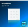 厂家直销9键智能轻触面板 智能照明控制面板模块