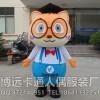 来图定制卡通人偶服装行走人偶动物模型眼镜猫