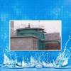供应脱硫废水处理系统