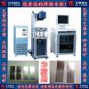 激光焊接机一般在什么价位