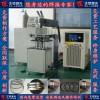 不锈钢厨具卫浴自动激光焊接机厂家