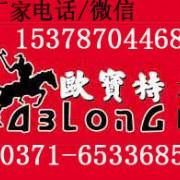 河南郑州欧宝特实木烤漆门厂家