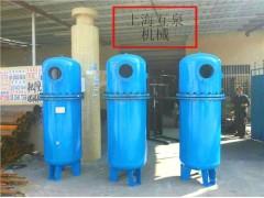 不锈钢精密过滤器 精密过滤器供应商 精密过滤器 互泉供