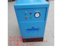 吸附式干燥机厂家 优质吸附式干燥机 上海冷干机批发 互泉供