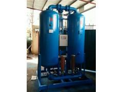 吸附式干燥机厂家 优质吸附式干燥机 吸附式干燥机供应商互泉供