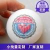 定制定做logo游乐场用乒乓球