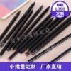 加工定制logo黑木HB铅笔