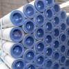利达衬塑管(冷水)/给水衬塑复合钢管/输水管 15~200