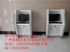 银行办公家具广西宜州农商银行网银台