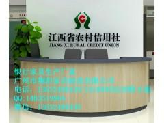 银行办公家具江西农商银行圆形咨询台