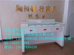 银行办公家具云南省农村信用社双面填单台