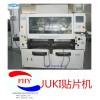 JUKI KE2030E SMT machine 贴片机