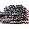 沧州宏运钢管生产小口径冷拔无缝钢管