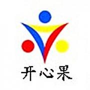 郑州市惠济区开心果游乐设备厂