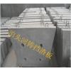 河铸重工耐热耐磨铸件产品挡渣板应用