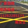 交通标志标牌标线700三角牌600圆牌厂家直销制作经验丰富