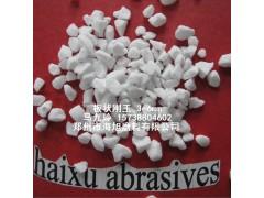 板状刚玉 烧结氧化铝 99.2% 澳粉生产