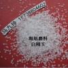 白色氧化铝粒度砂#24#30#36#46#60