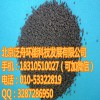 贞丰县污水处理厂 塑料滤砖 锰砂  厂家 优惠价格