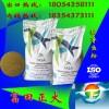 长期供应秘鲁鱼粉,饲料,饲料添加剂