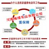 河南电动环卫车生产厂家,哪家电动环卫车好?