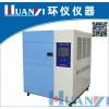 三槽式冷热冲击试验箱系列HYTS80A