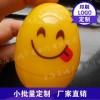 可加印logo糖果聪明彩蛋