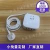 可加印logo4口USB旅行插座