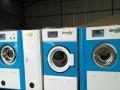 呼和浩特转让一套二手泰洁干洗机,ucc15公斤水洗机给钱就卖