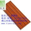 南阳会议室吸音材料 槽木吸音板