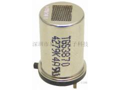 一氧化碳传感器 TGS3870