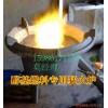 高旺醇基燃料节能环保猛火炉批发价500元一台