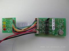空气质量检测模块 FSM-A-002