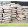 河南郑州恒耐窑炉耐火泥供应