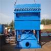 冶金行业超细粉末回收装置脉冲布袋除尘器除尘系统布置原则