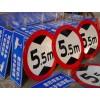 交通标示牌首选亿琪标牌 首选亿琪交通有限公司