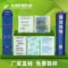 干燥剂防潮珠硅胶干燥剂环保高效可提供SGS报告