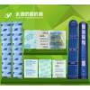 高效干燥剂防潮珠硅胶干燥剂环保可提供SGS报告
