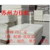 UHMW-PE-1000板、加玻纤UHMW-PE板