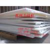 纯料UHMW-PE板、5-6-8-10毫米厚UHMW-PE板