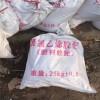 聚氯乙烯胶泥施工用量