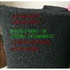 空调活性炭过滤棉活性碳蜂窝状过滤网去异味空气活性炭纤维过滤棉