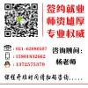 上海ui设计培训周末制,宝山手机界面设计培训时间