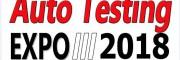 2018北京汽车测试技术与试验设备博览会