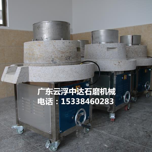 云浮电动石磨磨浆机厂家中达招商