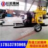 华夏巨匠直销XYX-200轮式液压地质勘探钻机岩心钻机
