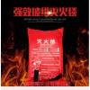 玻纤灭火毯耐温550度家庭厨房防火灭火用