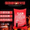 消防阻燃毯灭火毯宾馆饭店消防器材