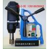 供应地铁钻孔首选磁力钻MD38,好用的钢板钻